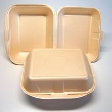 Menübox HP2 Doppelburger 125 Stück Imbissbox Essenbox
