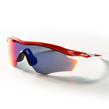 Oakley Sport Sonnenbrille M2 9212-12