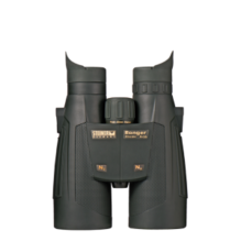 Steiner Ranger Xtreme  8x56