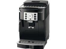 Espresso Kaffeevollautomat DeLonghi Magnifica S ECAM 22.110.B