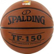 Spalding TF 150 DBB Outdoor Basketball 6