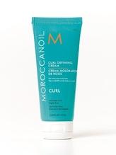 MOROCCANOIL Curl Defining Cream, 75ml