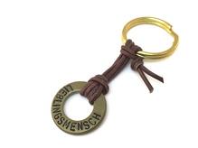 Schlüsselanhänger aus Messing Antikgold 1 Ring - Farbwahl