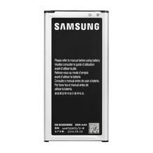 Samsung - EB-BG900BBEG / EB-BG903BBEGWW - Li-Ion Akku - G900F Galaxy S5, G903F S5 Neo