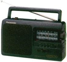 RF 3500 E-K Kofferradio schwarz
