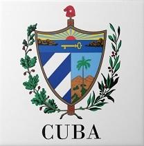 Logo-cuba-espresso